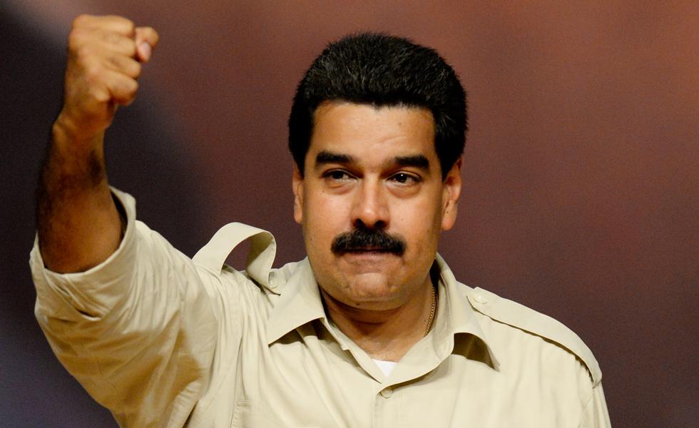Maduro 980.x70825