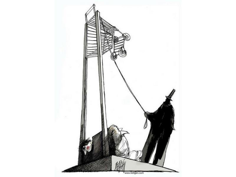 El Problema De Los Precios Y La Responsabilidad Del Estado