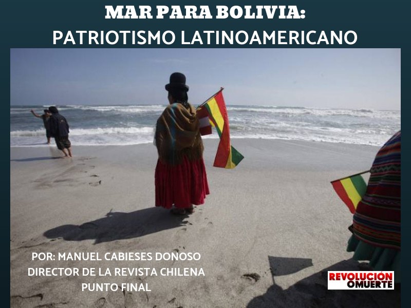 MAR PARA BOLIVIA  PATRIOTISMO LATINOAMERICANO