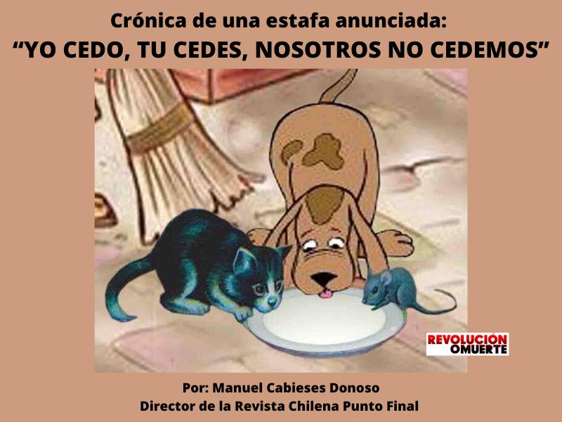 """Crónica De Una Estafa Anunciada """"YO CEDO, TU CEDES, NOSOTROS NO CEDEMOS"""""""