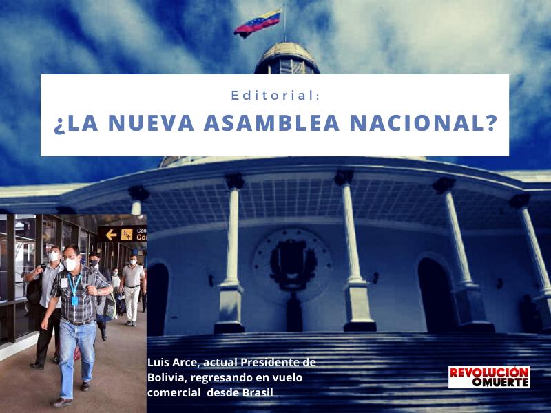 ¿La Nueva Asamblea Nacional
